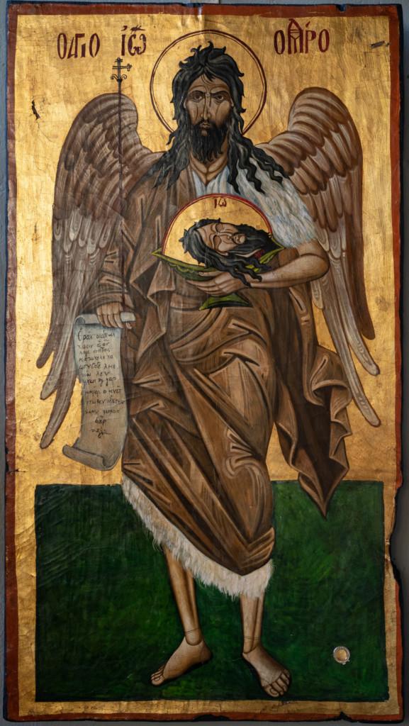 икона с частицами мощей св. Иоанна Предтечи