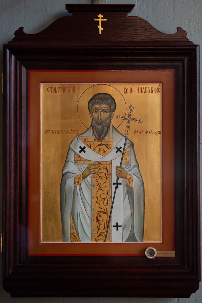 икона с частицами мощей святителя Григория ДВОЕСлова