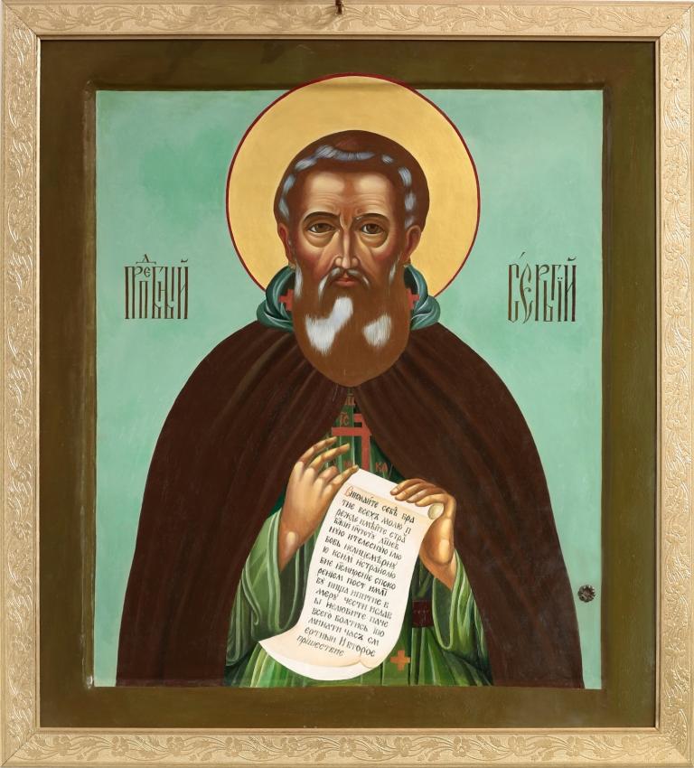 икона преподобного Сергия с частицей гроба