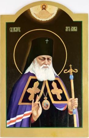 икона с частицей мощей Луки, архиепископа Крымского